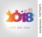 simple colorful new year card  ... | Shutterstock .eps vector #765754471