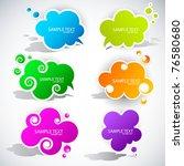 paper cloud bubble for speech | Shutterstock .eps vector #76580680