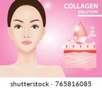 pink collagen skin care serum...   Shutterstock .eps vector #765816085