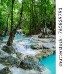 deep forest waterfall in... | Shutterstock . vector #765839791