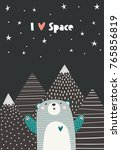 Stock vector cute bear looks at the starry sky vector illustration in scandinavian style with text funny cute 765856819