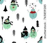 hand drawn christmas seamless... | Shutterstock .eps vector #765859285