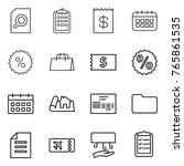 thin line icon set   search... | Shutterstock .eps vector #765861535