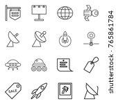 thin line icon set   shop...   Shutterstock .eps vector #765861784