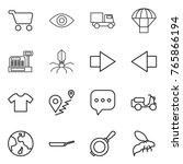 thin line icon set   cart  eye  ...