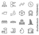 thin line icon set   share ... | Shutterstock .eps vector #765866461