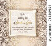 intricate baroque luxury... | Shutterstock .eps vector #765869839