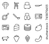 thin line icon set   parachute  ... | Shutterstock .eps vector #765870655