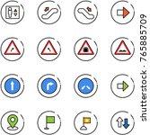 line vector icon set   elevator ... | Shutterstock .eps vector #765885709