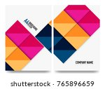 square business a4 brochure... | Shutterstock .eps vector #765896659