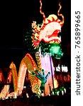 28.12.2016 chinese new year ... | Shutterstock . vector #765899665