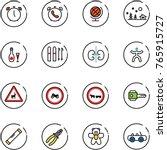 line vector icon set   alarm...   Shutterstock .eps vector #765915727