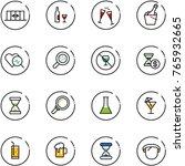 line vector icon set  ... | Shutterstock .eps vector #765932665