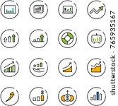 line vector icon set  ... | Shutterstock .eps vector #765935167