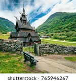 Majestic summer view of Borgund Stave Church, located in the village of Borgund in the municipality of Lerdal in Sogn og Fjordane county, Norway. Traveling concept background. - stock photo