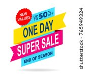 sale offer discount fifty... | Shutterstock .eps vector #765949324