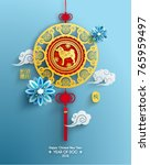 happy chinese new year 2018...   Shutterstock .eps vector #765959497