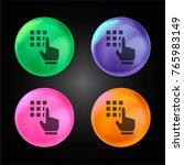 entering password crystal ball...   Shutterstock .eps vector #765983149