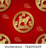 seamless abstract background...   Shutterstock .eps vector #766045639