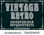 font alphabet handcrafted... | Shutterstock .eps vector #766054699