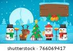 christmas illustration... | Shutterstock .eps vector #766069417