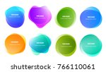 abstract blur shapes color... | Shutterstock .eps vector #766110061