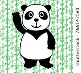 funny hello panda on the bright ... | Shutterstock .eps vector #766147561