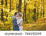 the bride and groom on the... | Shutterstock . vector #766150249