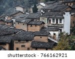 the detail of the yangchan... | Shutterstock . vector #766162921