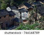 the yangchan tulou  the chinese ... | Shutterstock . vector #766168789