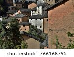 the yangchan tulou  the chinese ... | Shutterstock . vector #766168795