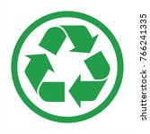 recycle icon vector | Shutterstock .eps vector #766241335