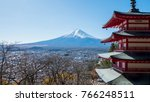 landscape of fuji mountain and...   Shutterstock . vector #766248511