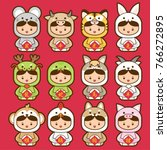 12 chinese zodiac  icon set ... | Shutterstock .eps vector #766272895