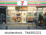 7 eleven 7 11 or seven and i... | Shutterstock . vector #766301221