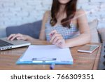 business woman professional... | Shutterstock . vector #766309351