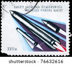 Small photo of POLAND - CIRCA 1980: A stamp printed in Poland shows the Multistage Rocket of the engineer K. Siemienowicz (1600-1651), pioneer of rocketry 17th cent., circa 1980