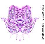 ornate hand drawn hamsa.... | Shutterstock .eps vector #766359019