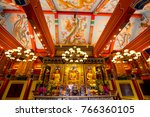 hong kong  china  11 06 2014 in ... | Shutterstock . vector #766360105