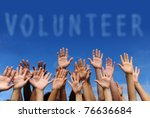 volunteer group raising hands... | Shutterstock . vector #76636684