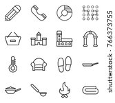 thin line icon set   pencil ... | Shutterstock .eps vector #766373755