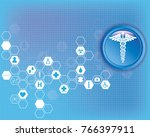 abstract medical background... | Shutterstock . vector #766397911