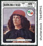 "Small photo of BURKINA FASO-CIRCA 1985: A stamp printed in the Burkina Faso, is devoted to the International Philatelic Exhibition, Botticelli, ""Portrait of a Man with a Medal of Cosimo the Elder"", circa 1985"
