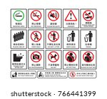 chinese signage   signage   do...   Shutterstock .eps vector #766441399