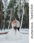 bride and groom with a rustic... | Shutterstock . vector #766452505