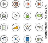 line vector icon set   elevator ... | Shutterstock .eps vector #766459171