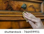 furniture restoration. hand... | Shutterstock . vector #766459951