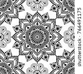 aboriginal dot painting... | Shutterstock .eps vector #766491175