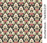 paisley  floral pattern.  hand...   Shutterstock .eps vector #766501219