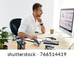 young business man working on... | Shutterstock . vector #766514419